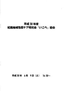 6377015F-D68B-4E4F-9272-A9C4E85DFD35.png