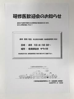 D3C2C81D-C229-4125-83F2-995E9174F40F.jpeg